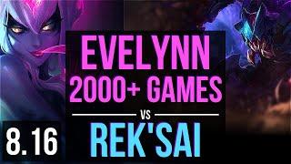 EVELYNN vs REK'SAI (JUNGLE) ~ 2000+ games, KDA 11/0/2, Legendary ~ Korea Master ~ Patch 8.16