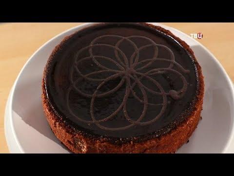 Торт Прага в