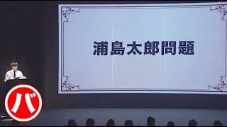 バカリズムライブ番外編「バカリズム案7」 http://contentsleague.jp/ba...