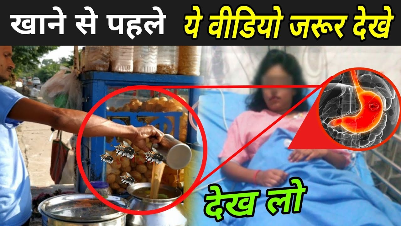 भोजन करने के बाद ये काम कभी ना करे | 6 Things You Should Never Do After Eating