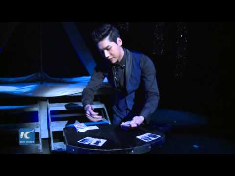 RAW: Card manipulator Yu Ho-Jin brings magic to Broadway