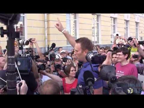 Задержание кандидата Навального
