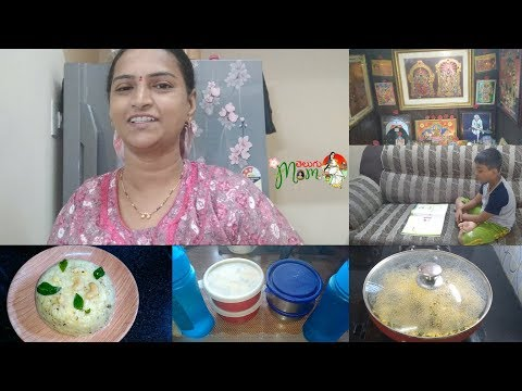 EVERYDAY INDIAN HOUSEWIFE ROUTINE 2018 - YouTube || Telugu Mom
