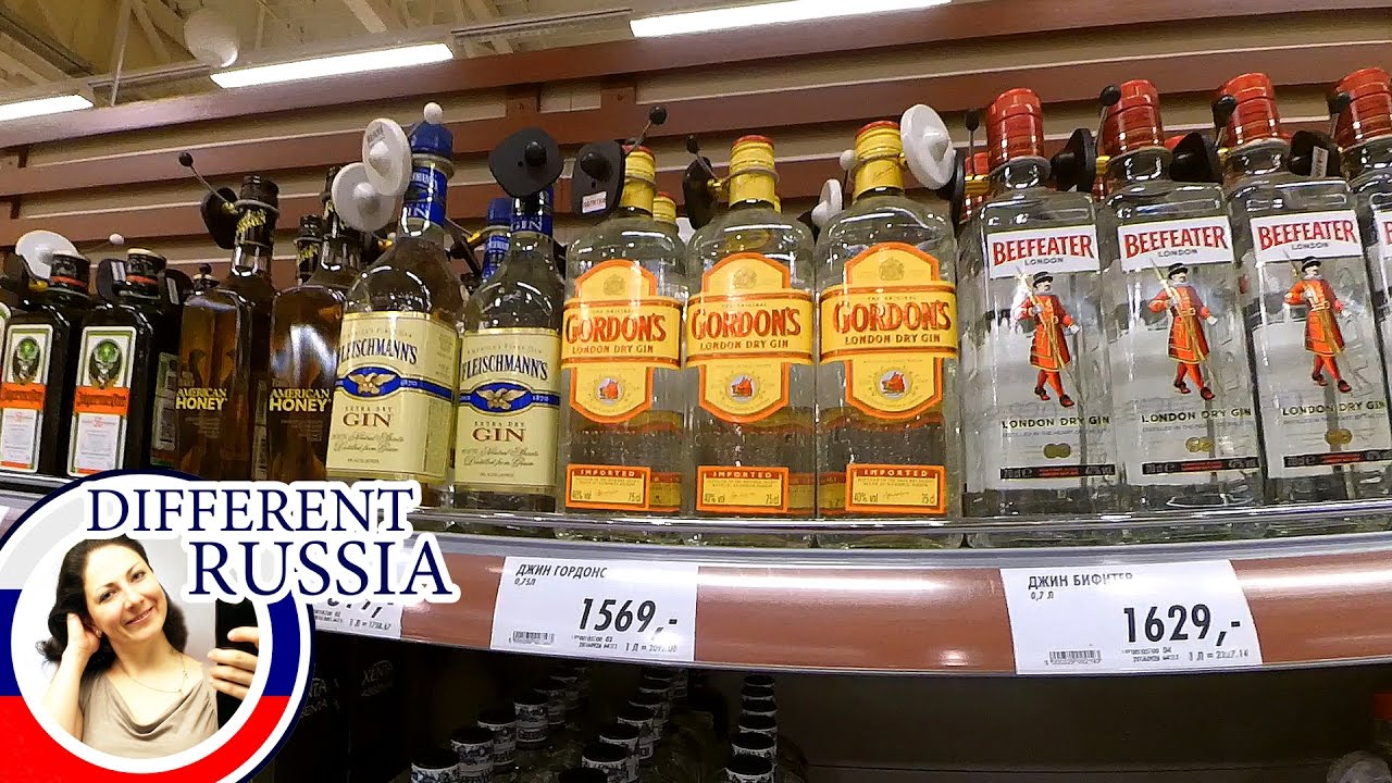New Year 2017 Аlcohol Prices In A Russian Supermarket On Diffe Russia Channel