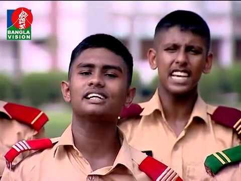 ACI FUN CAKE ebong classer bairey- Military Collegiate School, Khulna: Boys Wing
