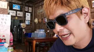 One day in Chiangkhan / เชียงคาน เมืองโบราณ ริมโขง