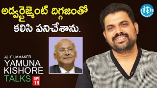 My Association With Advertising Professional Mudra Krishnamurthy | Yamuna Kishore Talks | Ep-19