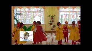Праздник Осени в детском саду  красивый танец