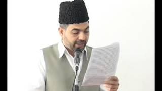 Promouvoir le vrai caractère du Saint Prophète Muhammad (saw) - sermon du 28-09-2012 [Creole]