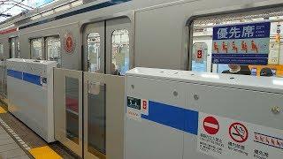 【2駅目】都営三田線西台駅 新ホームドア稼働開始