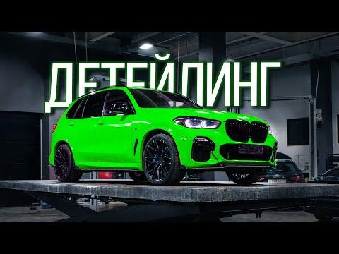 BMW X5 TAXI. Злобная BMW 540i в сером мате! Истинный цвет Audi RS6 и защита BMW G20