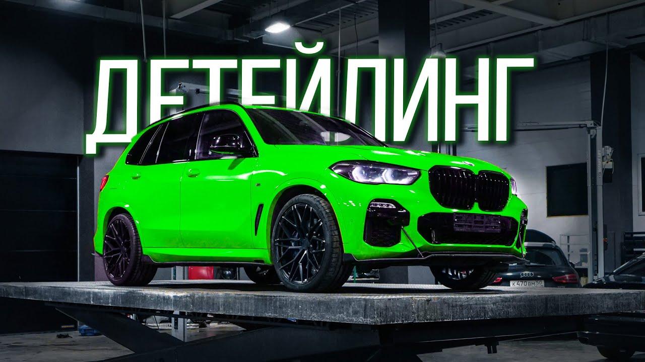 BMW X5 TAXI. Злобная BMW 540i в сером мате! Истинный цвет Audi RS6 и защита BMW G20.
