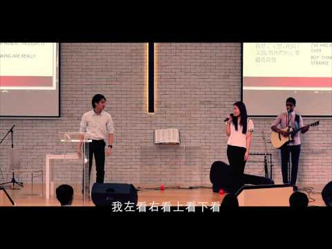 CAM - Dui Mian De Nu Hai Kan Guo Lai