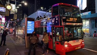 NYC Double Decker Bus Night Tour (Full Ride)