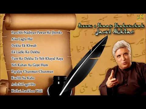 Best Of Javed AktharDekha Ek KhwabAudio Jukebox
