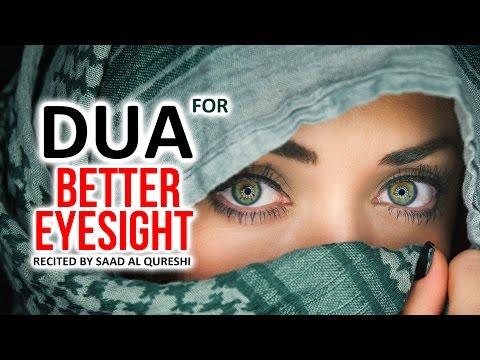 Powerful Dua For Better Eyesight & Emaan ᴴᴰ -  Heart Touching Must Listen ♥