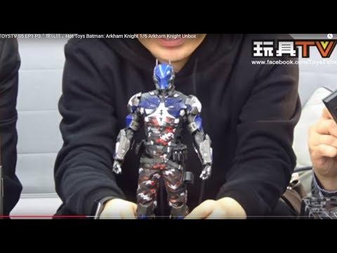 TOYSTV SEASON05 EP1 P3「爆玩具」Hot Toys Batman: Arkham Knight – 1/6 Arkham Knight Unbox