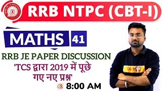 Class -41|| RRB NTPC  || Maths || by Abhinandan Sir || RRB JE PAPER DISCUSSION