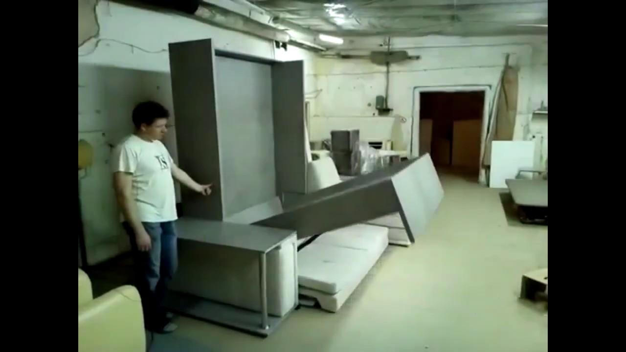 Усиленный механизм шкаф кровать с электро двигателем