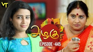 Azhagu - Tamil Serial | அழகு | Episode 445 | Sun TV Serials | 08 May 2019 | Revathy | VisionTime