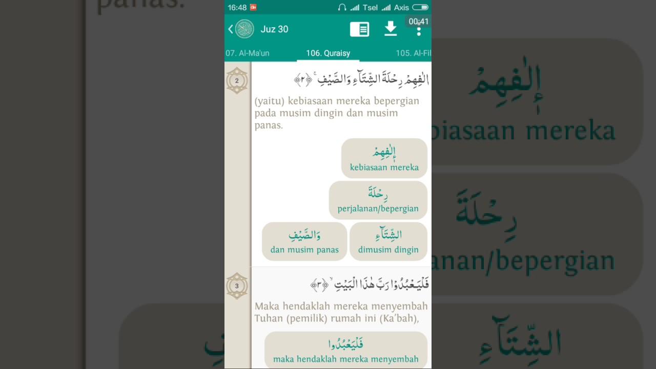 106surat Al Quraisy Teks Terjemah Per Kata Audio Oleh Abi Zikri
