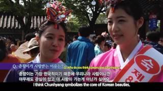 [Korean Culture] The Story of Chunhyang's Miraculous Love EN