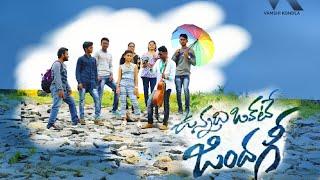Video Trendu Maarina Friendu Maaradu || Unnadi Okate Zindagi Cover song || Ram || Vamshi Kondla download MP3, 3GP, MP4, WEBM, AVI, FLV Oktober 2017