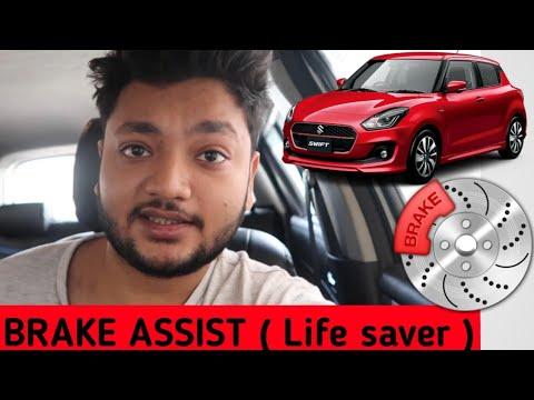 Brake Assist आपकी जान बचा सकता है   BA कैसे काम करता है    All About EBA #AUTOTECH