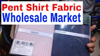 Video Pent Shirt Fabric Wholesale Market { Pent Shirt, Coat Pent, Safari Suits, Fabrics} download MP3, 3GP, MP4, WEBM, AVI, FLV Januari 2018