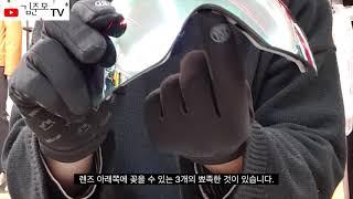 [김준모 TV] 오클리 고글 플라이덱 렌즈교체법 _ O…
