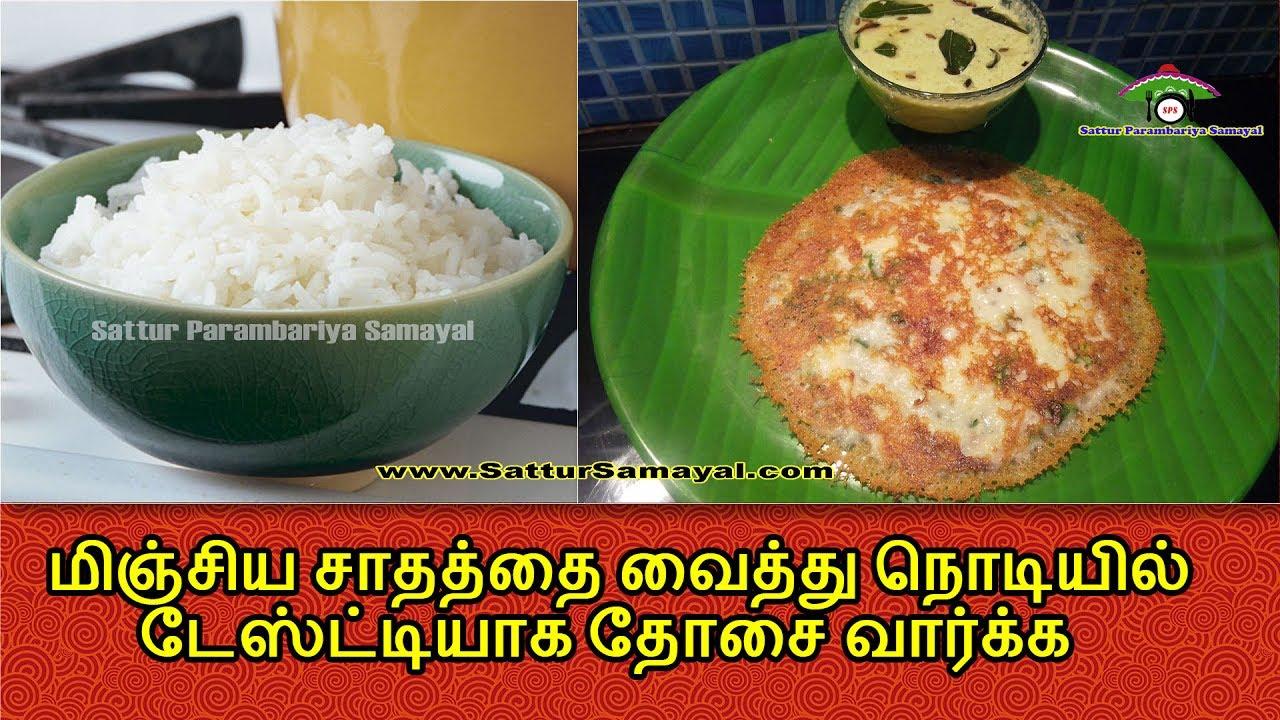 Veg biryani Biryani rice recipe Biryani