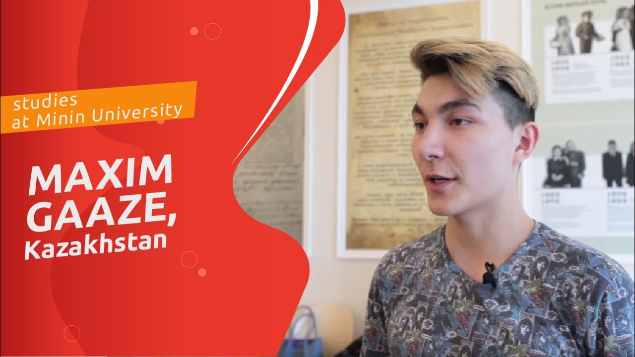 Maxim Gaaze (Kazakhstan) about studying at Minin University