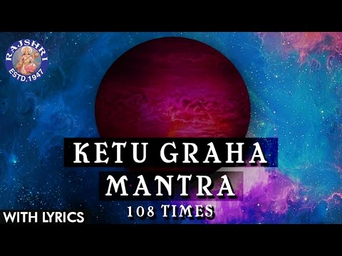 Ketu Shanti Graha Mantra 108 Times With Lyrics | Navgraha Mantra | Ketu Graha Stotram