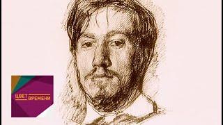 Валентин Серов / Цвет времени / Телеканал Культура