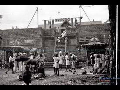 Sabarimala Lord Ayyappa Temple In kerala - 1940s Rare Photos Slide Show