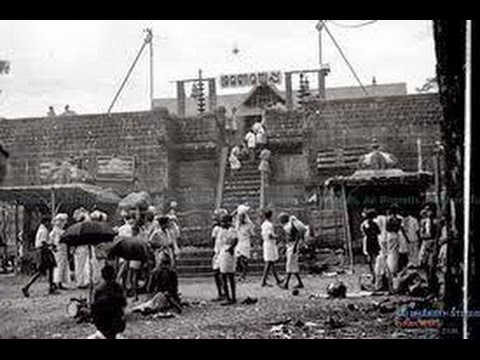 Sabarimala Lord Ayyappa Temple In kerala - 1940s Rare Photos Slide Show