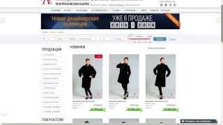 Видеоинструкция покупки шубы в интернет магазине Армада(Подробная видеоинструкция о том как купить пятигорскую шубу из мутона или астрагана в интернет магазине..., 2015-07-07T09:33:03.000Z)