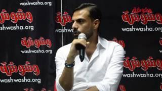 بالفيديو.. أمير طعيمة يتحدث عن' الهضبة'