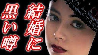 沢口靖子さん奇跡のアラフィフといわれる美人の結婚にまつわる噂に衝撃...