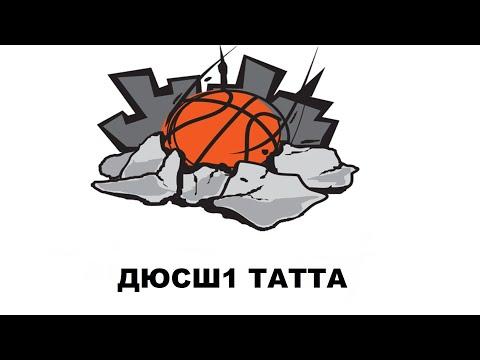 Турнир по стритболу на призы управления молодежи и семейной политики г. Якутска/ ДЮСШ1-ТАТТА