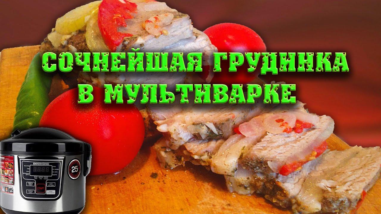 How to prepare lasagna in the multivark Redmond