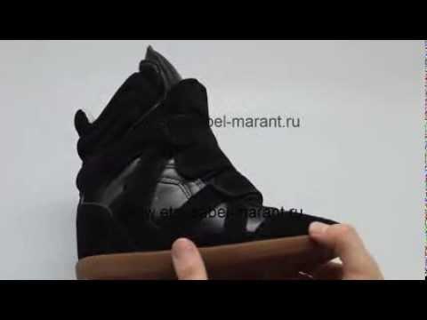 В нашем интернет магазине odimart. Ru вы можете купить оригинальные кроссовки сникерсы isabel marant в москве с доставкой по всей россии. Купить женские и мужские кроссовки isabel marant.