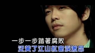 張棟樑 Nicholas Teo - 王子 Prince (官方完整KARAOKE版MV)