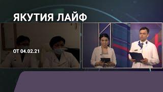 Якутия.Live: Динамика онкологических заболеваний в республике