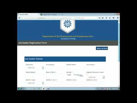 SSO PORTAL DWARA Job Seeker Registration Form