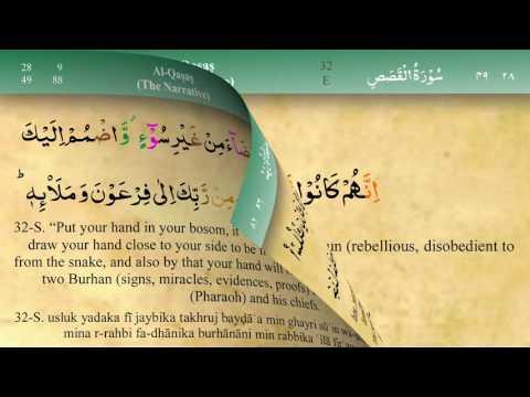 028 Surah Al Qasas with Tajweed by Mishary Al Afasy (iRecite)