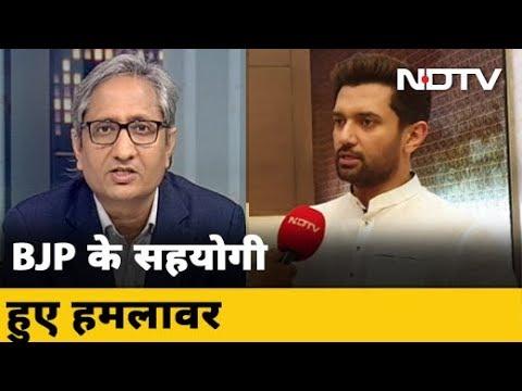 BJP के सहयोगी