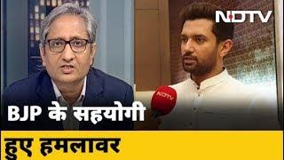 BJP के सहयोगी दलों ने दोषियों पर कार्रवाई की मांग की | Prime Time With Ravish Kumar