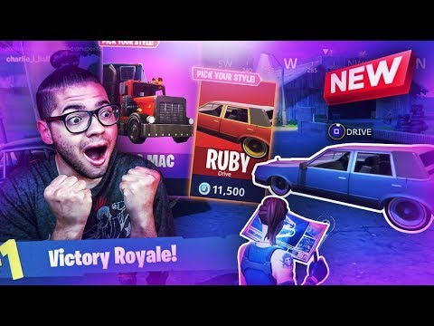 *NEW* DRIVING VEHICLES COMING TO FORTNITE BATTLE ROYALE! BACK FLIP ROCKET RIDES? 9 YEAR OLD BROTHER!