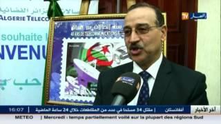 مؤسسة إتصالات الجزائر تصدر طابع بريدي جديد بالشراكة مع بريد الجزائر